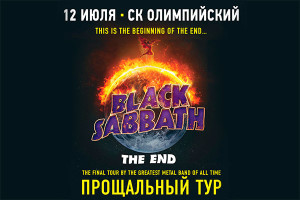Black-Sabbath600x400