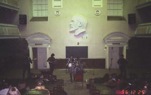Gruppa_KAZEMAT_-_koncert_v_MPGU_(1996)_01