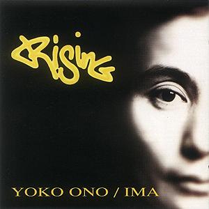 YokoOno-1995