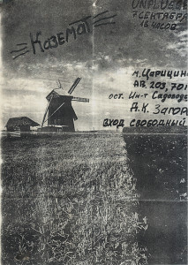 kazemat-koncert-zagorje-1996